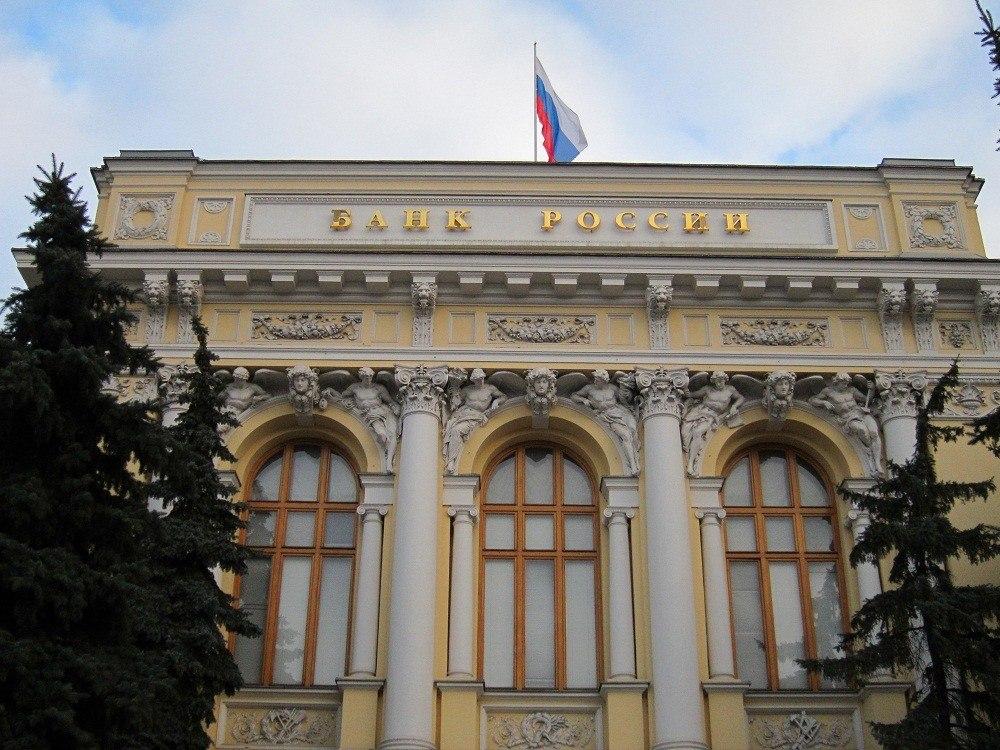 Прибыль банковРФ вянваре-сентябре сократилась из-за санаций «Открытия» иБинбанка