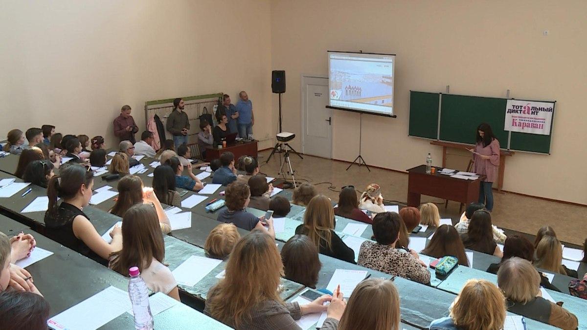 Названы слова, которые москвичи впервую очередь писали сошибками в«Тотальном диктанте»