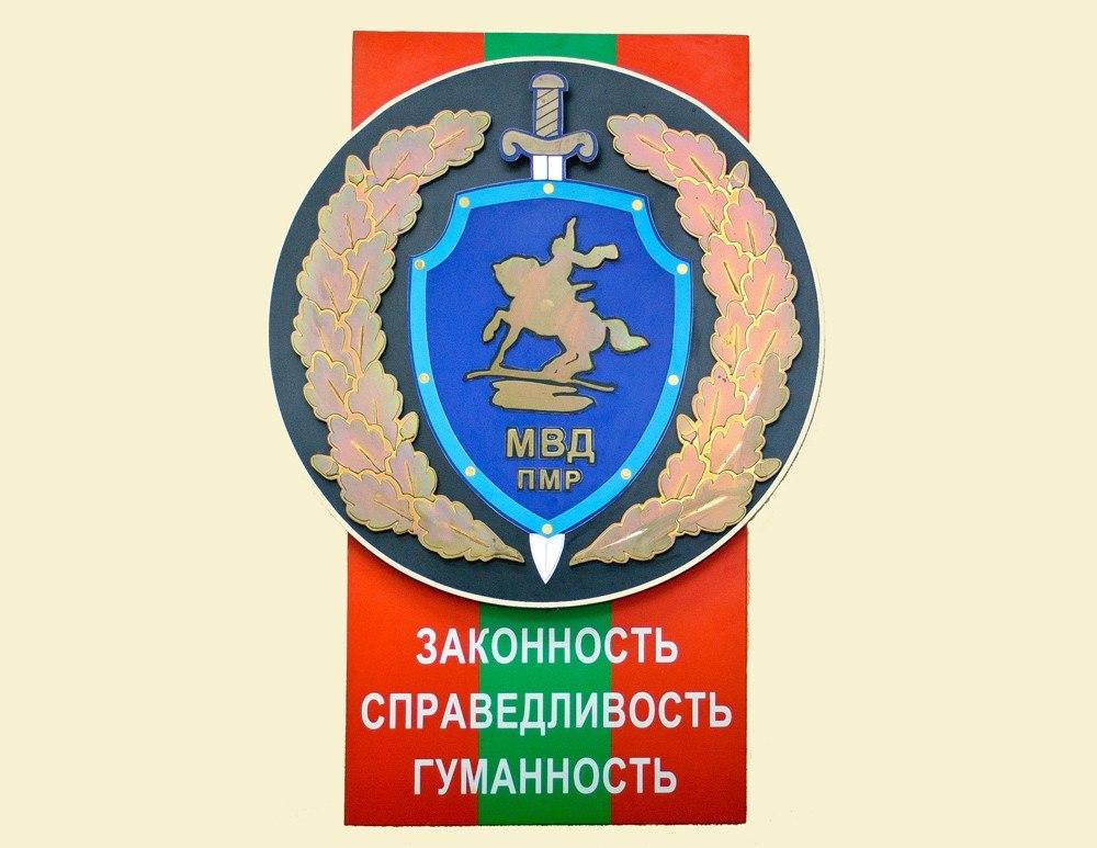День создания службы уголовного розыска всистеме МВД РФ