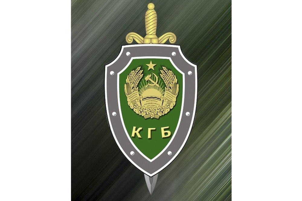 КГБ Приднестровья порекомендовал согражданам воздержаться отпосещения государства Украины