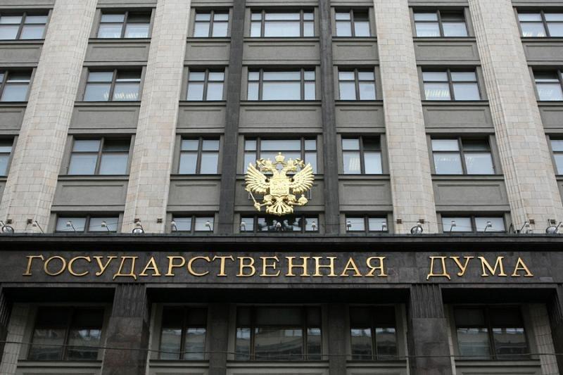 Государственная дума  приняла впервом чтении законодательный проект  оСМИ-иноагентах