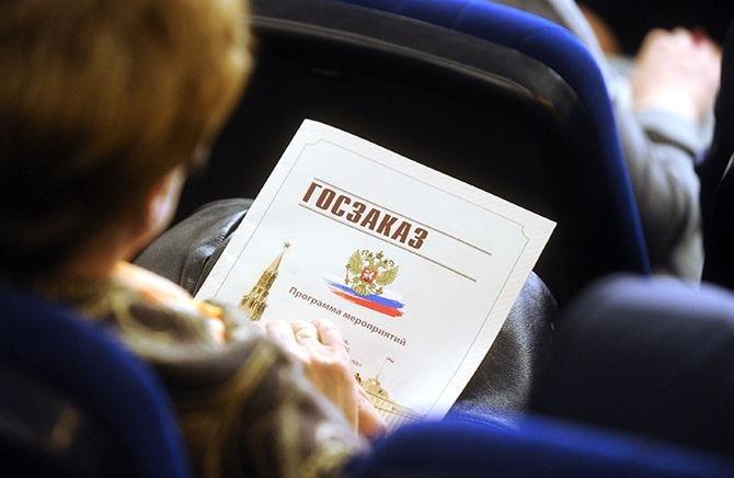 ВГТРК внесена в список  учреждений , важных для обороны ибезопасности Российской Федерации