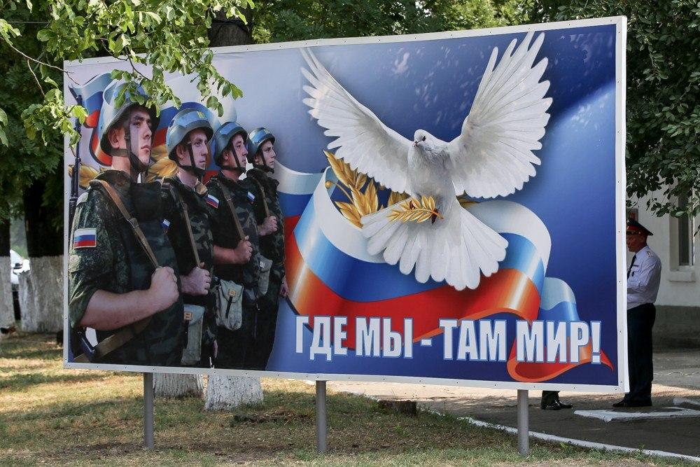Премьер Молдовы потребовал вывести войскаРФ изПриднестровья