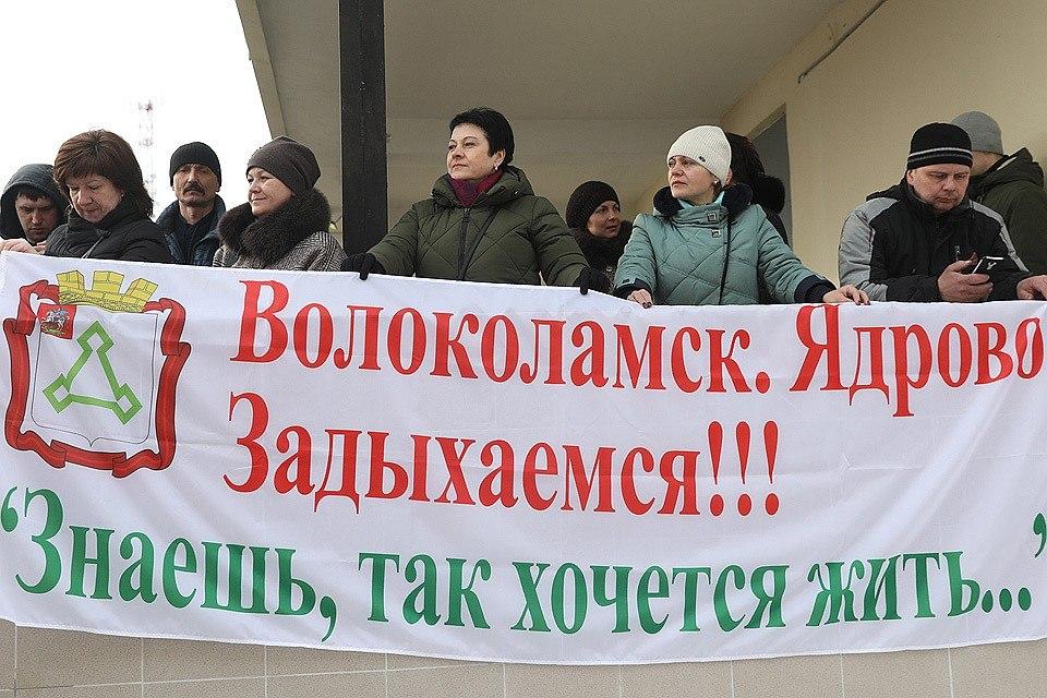ВВолоколамском районе невыявили превышений ПДК опасных веществ засутки