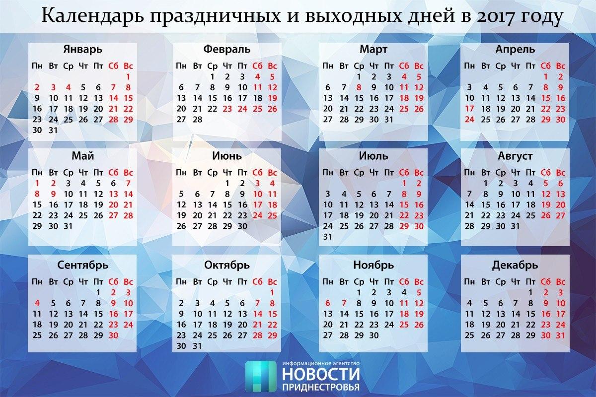 НаНовый год приморцы будут отдыхать девять дней