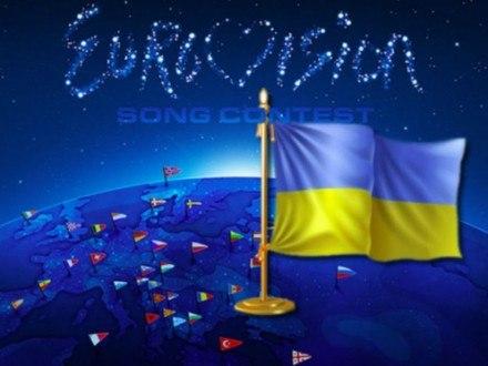 Конкурс Евровидение-2017 пройдет вКиеве
