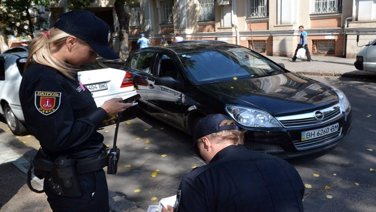 ВОдессе вводится досмотр личных вещей и авто полицией