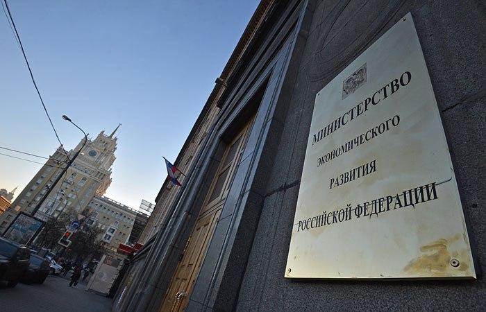 Вначале весны рост доходов граждан России ускорился на1%