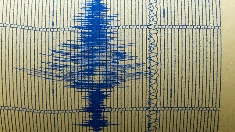 Сибирские ученые изобрели прогнозирующий землетрясения прибор