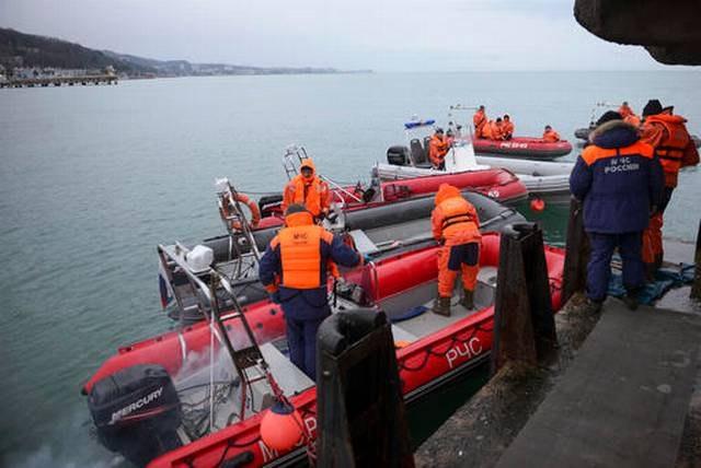 ВЧерном море отыскали тела четверых погибших вавиакатастрофе вСочи