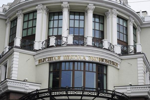Русские экономисты поведали опоследствиях санкций США