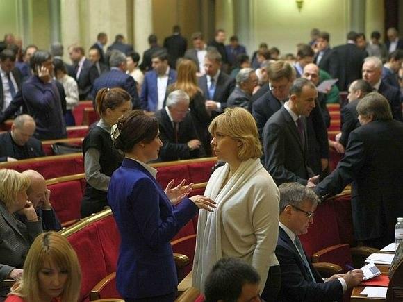 ЕСпрофинансирует программу пореформированию госуправления вгосударстве Украина на2016