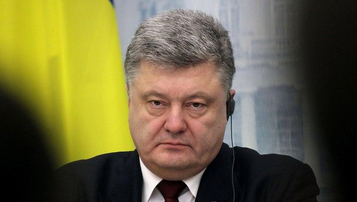 Генпрокуратура Украины отказалась отрасследования против Порошенко