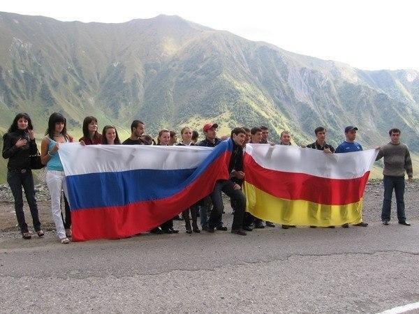 Путин встретится сглавой Южной Осетии 14ноября