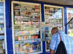 пмр сигареты купить
