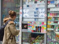 Купить сигареты в пмр дым сигарет с ментолом слушать онлайн бесплатно в хорошем качестве нэнси все