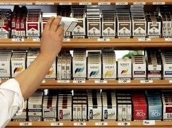 Сигареты в молдове купить купить пепел от сигарет