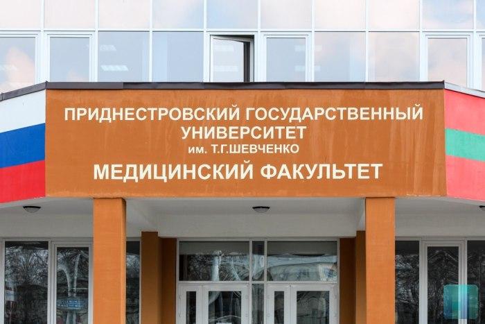 одежда активных академия и университет что выше 000 рублей кальсоны