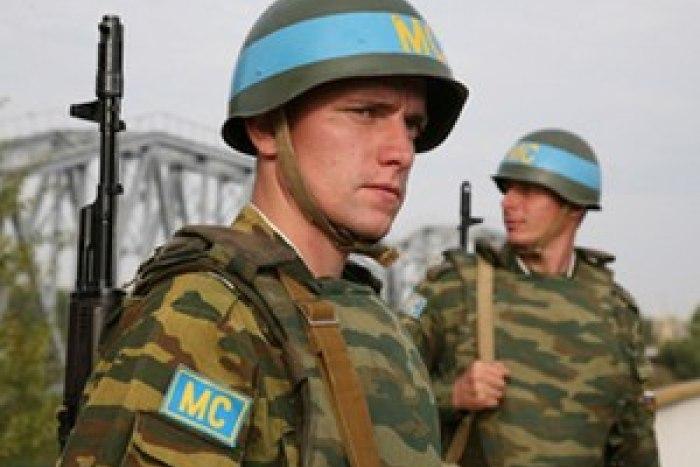 Объединённая контрольная комиссия утвердила план совместных  Объединённая контрольная комиссия утвердила план совместных мероприятий по празднованию 22 й годовщины начала миротворческой операции на Днестре