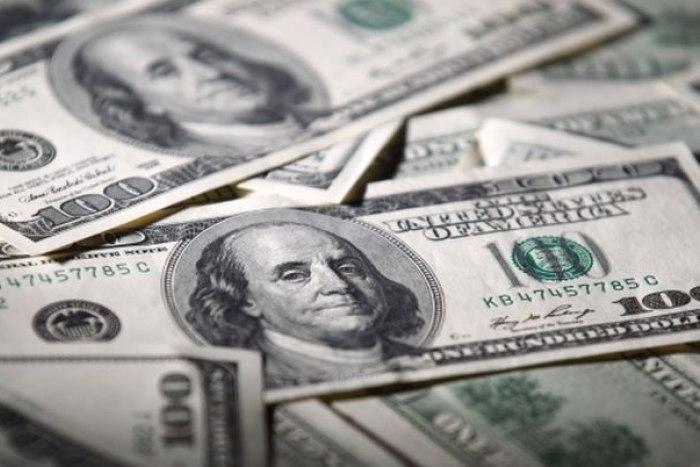 3c707309368f Правительство РМ хочет взять кредит в  22,34 млн на широкомасштабное  преобразование госуслуг. Планируется, что заём предоставит Всемирный банк
