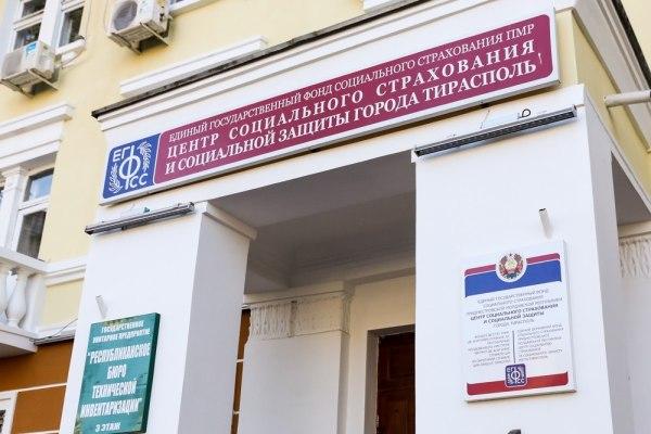 Занятость населения Приднестровья